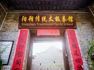 28 Day Tai Chi and QiGong Intensive Training in Yangshuo, Guilin