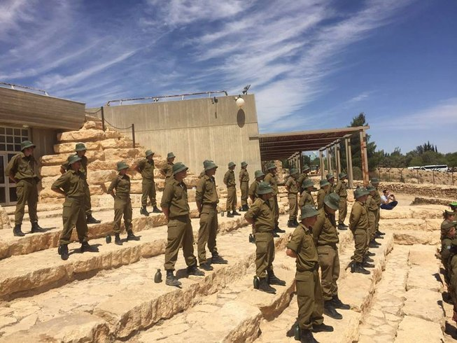 4 Months Military Semester in Israel