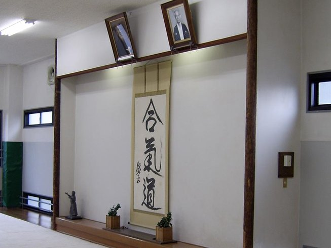 15 Days Cultural Tour and Aikido Training in Japan