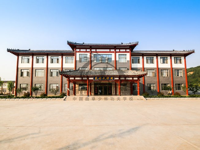 2 Weeks Cultural Experience and Kung Fu Training in Qufu, China