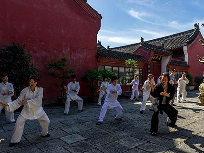 taoism and wudang martial - photo #5