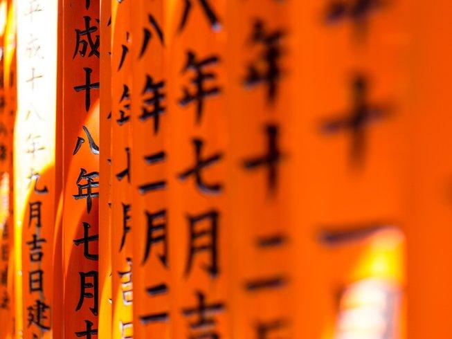 Martial arts & language