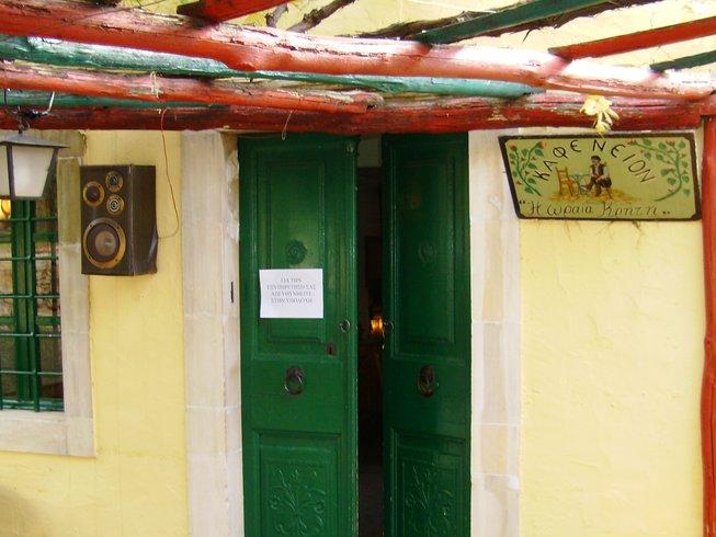 Cooking excursion in Arolithos Village