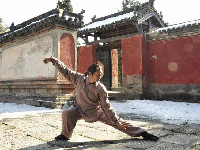 taoism and wudang martial - photo #6