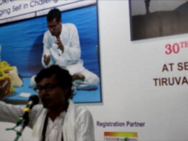 48 días profesorado de yoga y Deepam de 500 horas en India