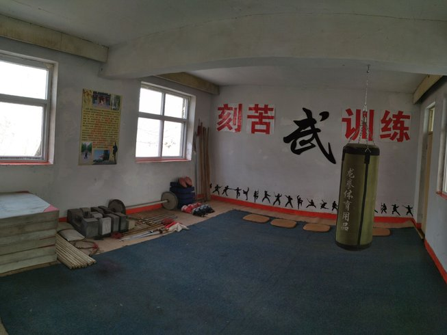 1 Month High-Quality Tai Chi & Kung Fu Training in Handan (Birthplace of Taichi),China