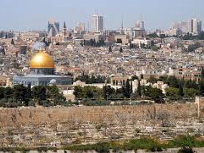 4 Weeks Krav Maga and Tours Teens Program  in Israel