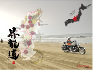 5 Day Dragon Route Self-Guided Motorcycle Tour in Japan