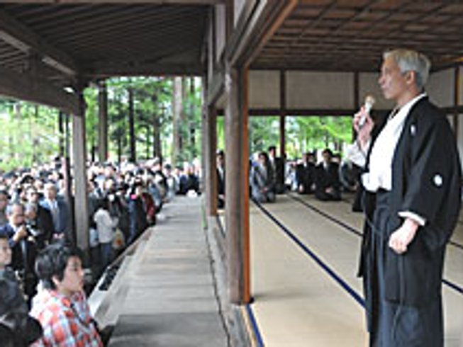 1 Month of Live-in Training in Ibaraki for Aikidokas