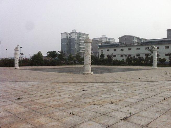 1 Year Shaolin Kung Fu Training in China