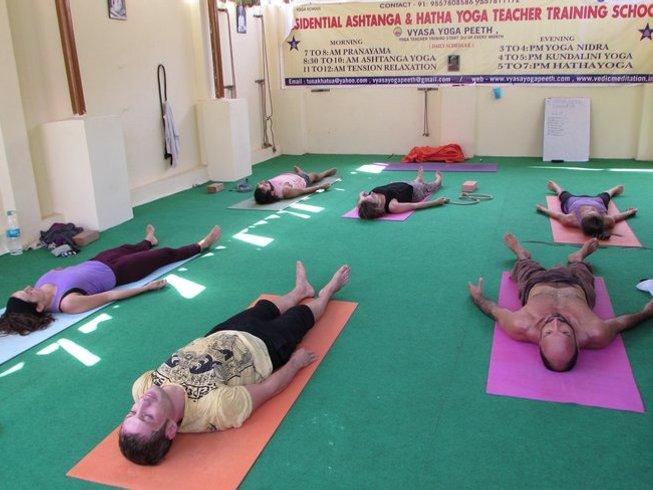 44 Days 300 Hour Yoga Teacher Training in Rishikesh