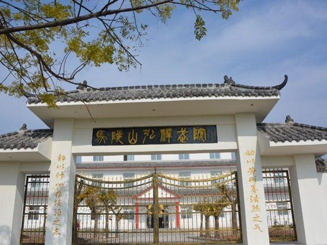 10 Months Wing Chun, Tai Chi and Kung Fu Training China